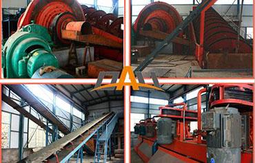 吉林省某1000tpd赤铁矿选厂EPC项目