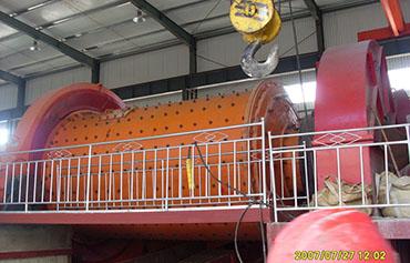河北省某1500tpd磁铁矿选厂EPC项目